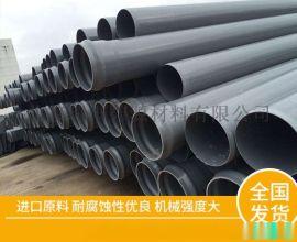 北京厂家直销PVC给水管,农田给水管,质量保证