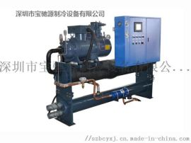 水冷螺杆式冷水机|水冷螺杆式冷水机厂家