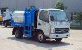 凱馬國五藍牌側裝掛桶帶壓垃圾車