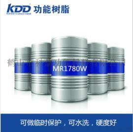 水性热塑丙烯酸树脂可做临时保护油墨可水洗附着力优
