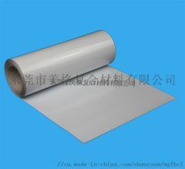 广东离型纸淋膜纸离型膜合成纸厂家供应