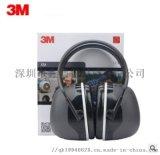 3M X5A防噪音耳罩隔音耳罩睡觉 工厂学习降噪