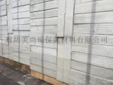 玻璃纤维玻璃棉复合板-外墙保温板防火保温