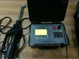 烹饪油烟浓度检测用直读式油烟检测仪可打印