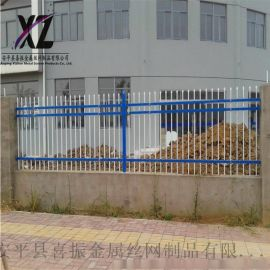 围墙上的铁围栏、围墙护栏尺寸、锌合金护栏