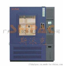 氙灯老化设备 仪器仪表行业氙灯耐气候试验箱