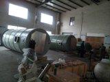 安徽六安現場施工圖一體化污水提升泵站