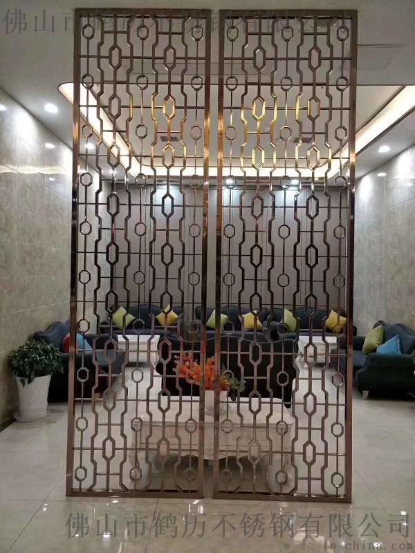 装饰不锈钢中式镂空屏风酒店客厅隔断
