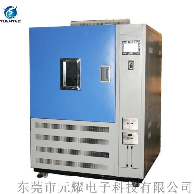225L氖灯老化 南京氙灯老化 氙灯加速老化试验箱