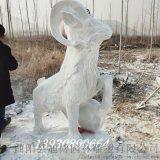 定制汉白玉石雕羊 石雕羚羊公园小品石雕动物雕塑