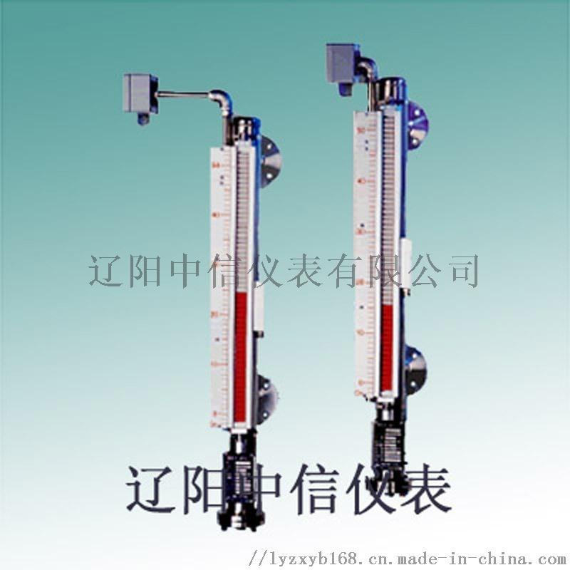 UFZ顶装磁翻板(管)液位计