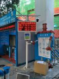施工工地扬尘噪声污染监测_PM10在线监测仪