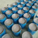 厂家生产玻璃鳞片胶泥价格