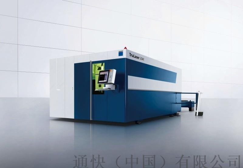 德国通快光纤激光切割机 trulaser 3040 fiber
