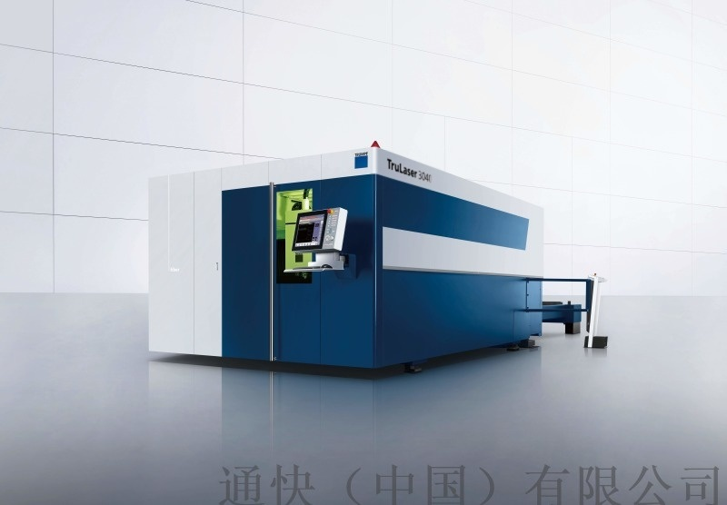 德國通快光纖鐳射切割機 trulaser 3040 fiber