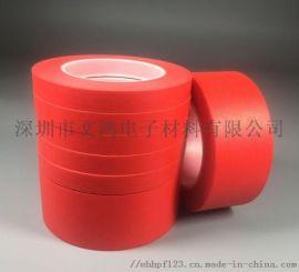 厂家供应红色高温美纹胶带 喷涂保护胶带烤漆遮蔽胶带