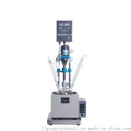 实验室 小型 1L -5L 单层玻璃反应釜