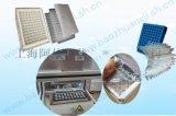 阿依96型試劑盒熱封儀 微孔板封口機