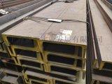日標槽鋼75*40*5生產企業報價