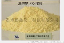 亚油酸钠现货供应 亚油酸钠厂家