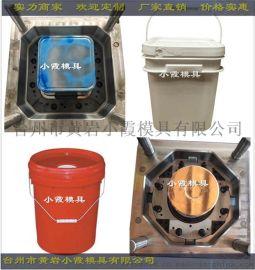 台州注射模具定做55升中石化桶模具公司