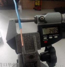 华电牌电线电缆  BV2.5平方电线厂家直销