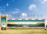 瀋陽紅門道閘廠家 HAB-A03廣告道閘尺寸
