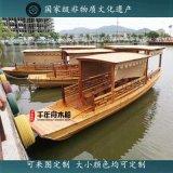 景观装饰小乌篷船仿古中式餐饮船木船