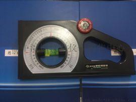 嘉峪關JZC-B2坡度測量儀13919031250