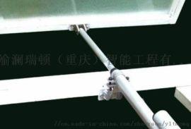重庆幕墙阳光房电动开启窗