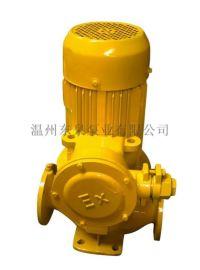 立式管道离心防爆油泵