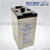 理士蓄电池2v500AH授权报价