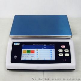 巨天WN-Q20S储存产品记录电子桌秤报价
