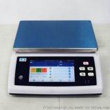 巨天WN-Q20S儲存產品記錄電子桌秤報價