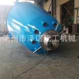 20立方电加热不锈钢双螺旋锥型混合机设备