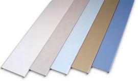 鋁條扣天花吊頂定制鋁扣板隔層板裝飾工程廠家直銷