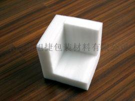 东莞黄江L型珍珠棉护角EPE珍珠棉裁片