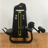 商用健身器材坐姿腿屈伸训练器的动作要领及注意事项