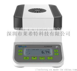 LXT-120RJ肉類水分快速測定儀
