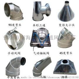 佛山品牌螺旋风管厂家专业铁皮风管规格品种齐全
