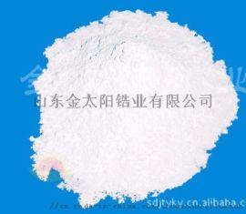 **硅酸锆 陶瓷专用硅酸锆