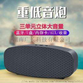 蓝牙音箱大音量超重低音桌面家用多功能手机收款音箱