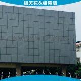2.5mm厚貼牆氟碳鋁單板 外牆幹掛鋁板 鋁單板外牆幹掛