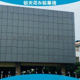 2.5mm厚贴墙氟碳铝单板 外墙干挂铝板 铝单板外墙干挂