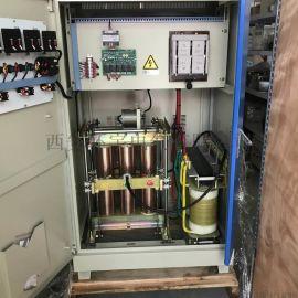 商洛SBW三相大功率稳压 空压机大功率全自动稳压器