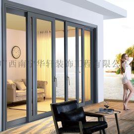 广西铝合金门窗,南宁铝合金推拉门定制,铝合金门厂家