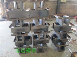 混凝土电缆槽模具用途 穿线槽模具可重复使用 玉达