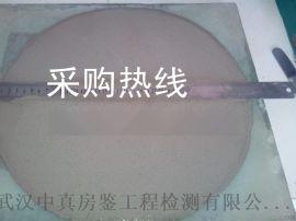 无收缩环氧树脂灌浆料,裂缝补强,化学灌浆-武汉中真