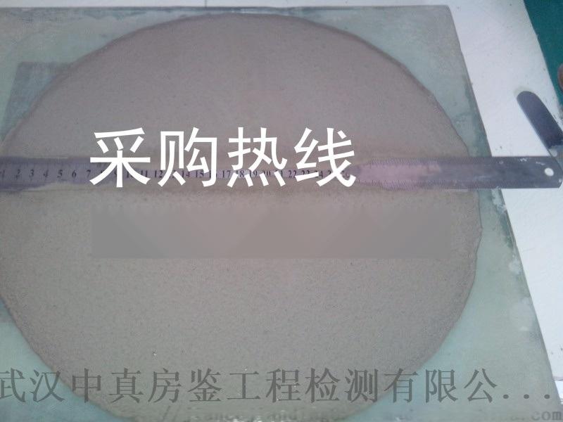 無收縮環氧樹脂灌漿料,裂縫補強,化學灌漿-武漢中真