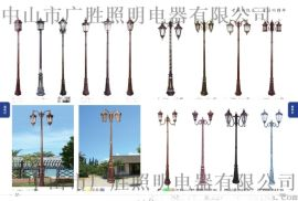 廣順牌歐式庭院燈GWD--TYD04001